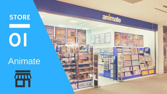 Animate Store