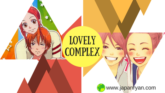 Lovely Complex