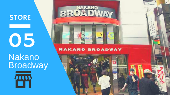 Nakano Broadway Store